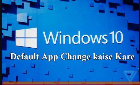 Windows 10 Me Default Programs Ko Change Kaise Karte hai हिंदी में