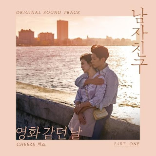 Download MP3 Lirik Lagu CHEEZE – The Day We Met (Encounter OST)