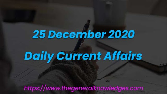 25 December 2020 Current Affairs Question and Answers in Hindi
