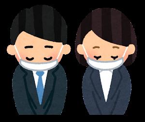 マスクを付けてお辞儀をする人のイラスト(会社員)