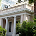 Πέντε µειώσεις φόρων που «κλείδωσαν» και θα ανακοινωθούν στην ΔΕΘ