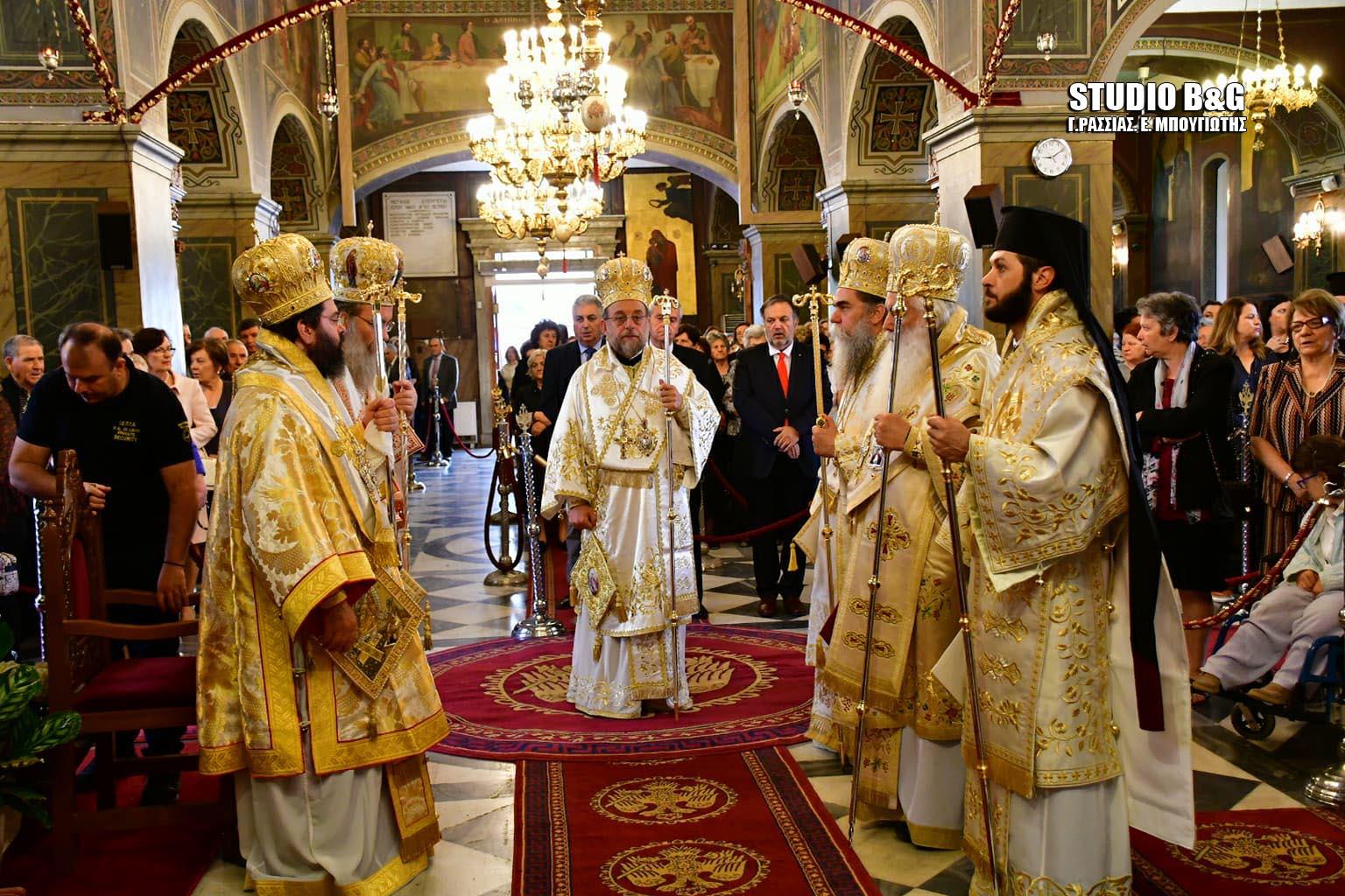 Πολυαρχιερατική Θεία Λειτουργία στον Καθεδρικό Ι.Ναό Αγίου Πέτρου Άργους