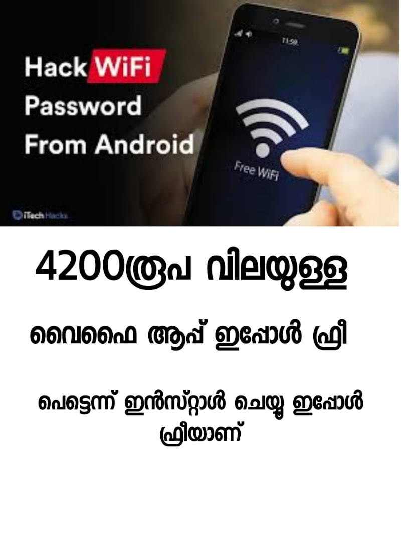 Download SM WiFi Router Setup Page Pro Android App