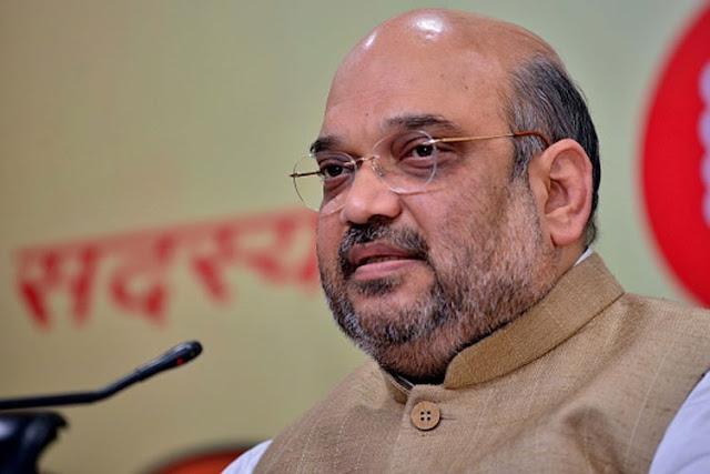 मोदी जिस नए भारत के निर्माण की बात करते हैं उसमें वामपंथी उग्रवाद के लिये कोई जगह नहीं: शाह - newsonfloor.com