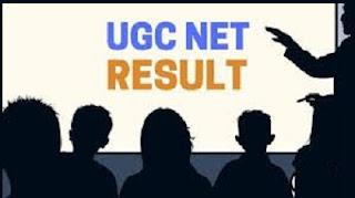 UGC NET 2019 Result Declared