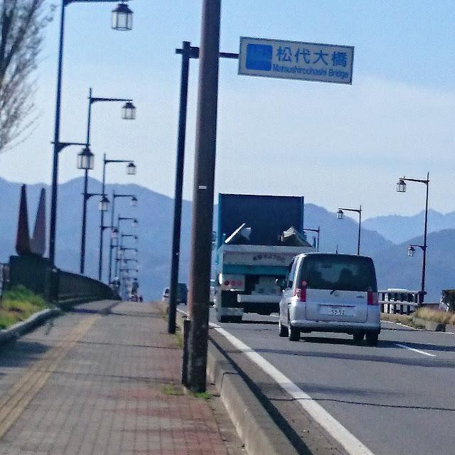千曲川 松代大橋