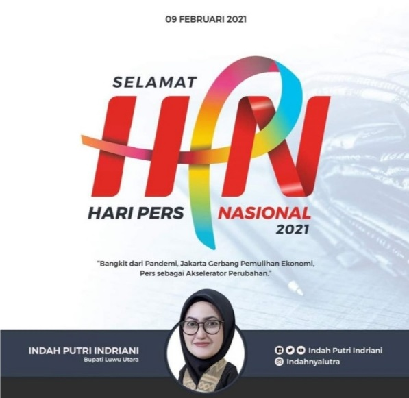 HPN 2021, IDP: Hadirkan Pers yang Berkualitas