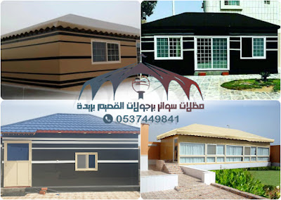 خيام بيوت شعر ملكية القصيم - بيت شعر ملكي بالقصيم بريدة
