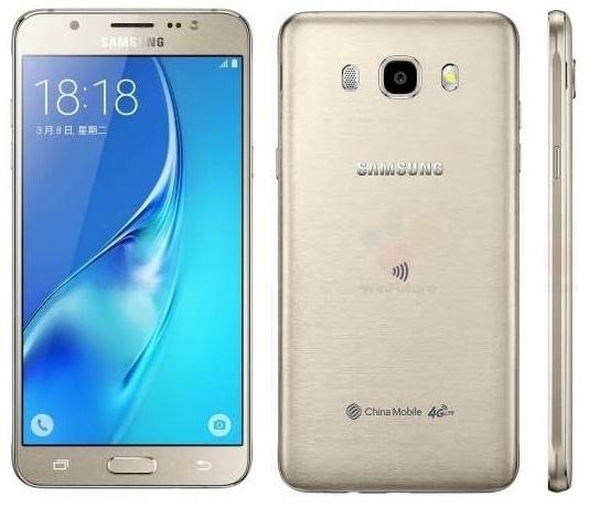 Read Galaxy J5 specifications