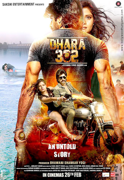 Dhara 302 (2016) Movie Poster