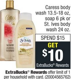 FREE St. Ives Body Wash at CVS 11-3-11-9