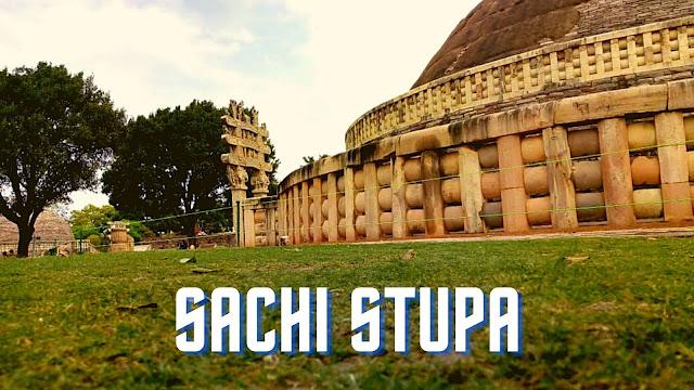 साँची स्तूप - Amazing Facts About Madhya Pradesh