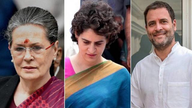 तो क्या सोनिया, राहुल और प्रियंका गांधी की एसपीजी की सुरक्षा भी हटेगी? - newsonfloor.com
