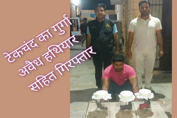 cia-uncha-gaon-faridabad-arrested-criminal