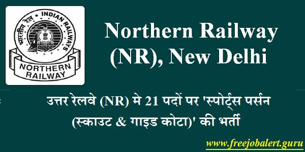 Northern Railway Answer Key Download