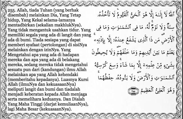 Fadhilat Membaca Ayat Al-Kursi Selepas Solat Fardhu