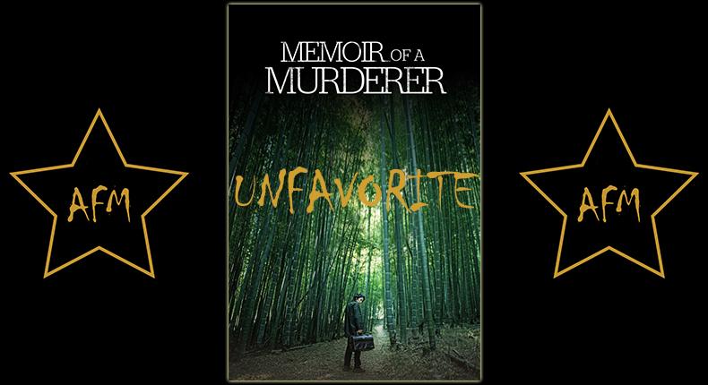 memoir-of-a-murderer-another-memory-a-murderers-guide-to-memorization-salinjaui-gieokbeob