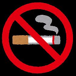 いろいろな禁煙マークのイラスト(紙タバコ)