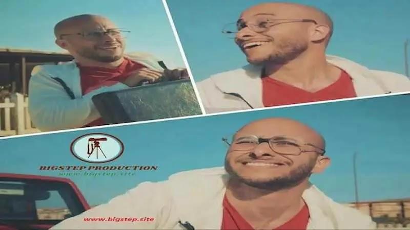 محمد النجار - ShowReel