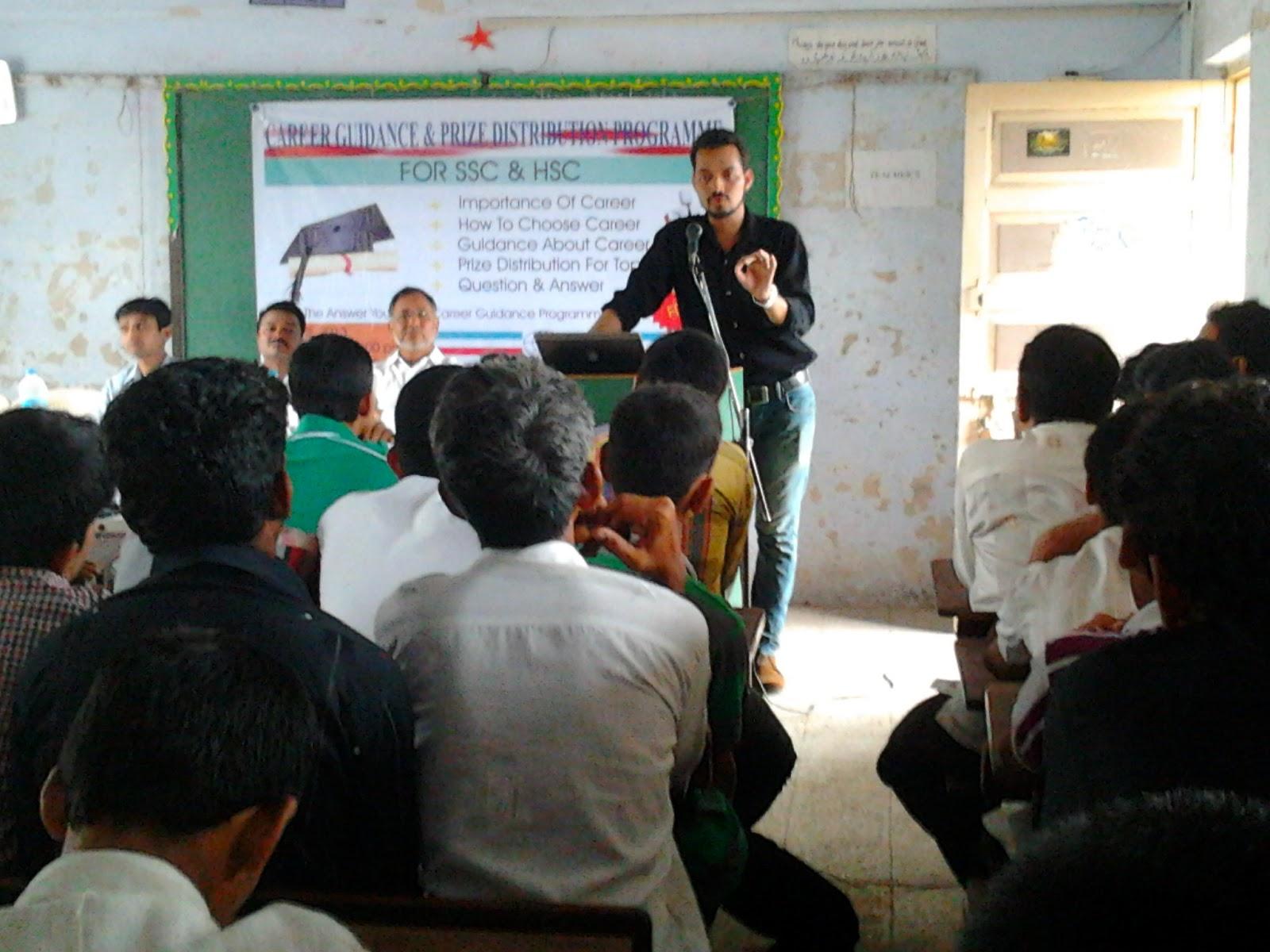Career Guidance Program For High School Students