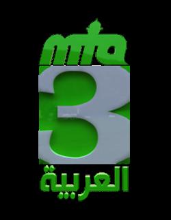 MTA 3 Al Arabiyah TV frequency on Hotbird