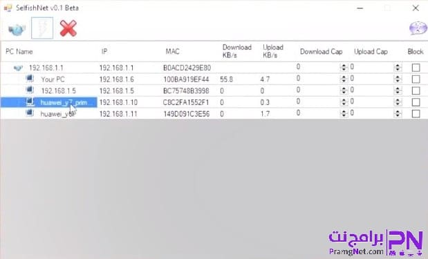 تحميل سيلفش نت ويندوز 7 64 بت