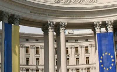 МЗС України висловило протест угорському дипломату