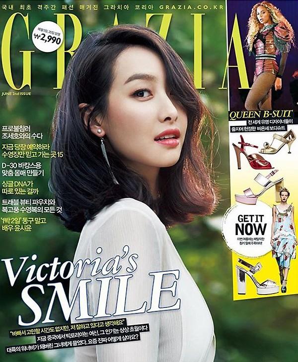 f(x) Victoria Grazia Magazine