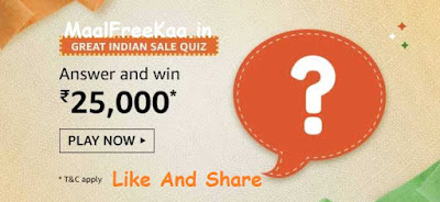 Great Indian Sale Quiz