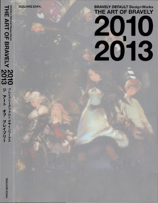 BRAVELY DEFAULT Design Works THE ART OF BRAVELY 2010‐2013 raw zip dl