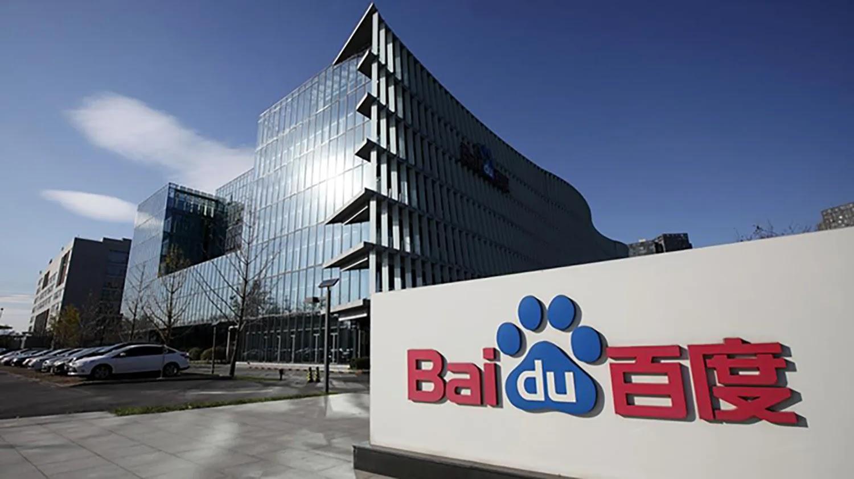 Baidu лидер среди китайских поисковых систем