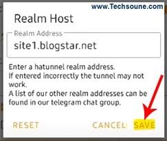 تطبيق Ha tunnel realm host