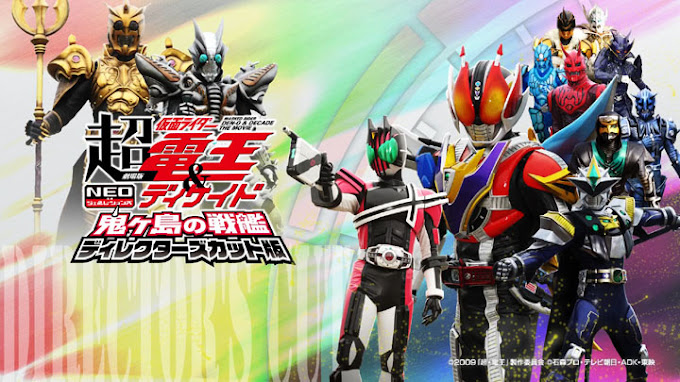 Cho Kamen Rider Den-O & Decade Neo Generations The Movie: The Onigashima Warship Subtitle Indonesia