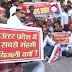 सपा कार्यकर्ताओं ने पेट्रोलव बिजली के बढ़े दामों को लेकर किया विरोध प्रदर्शन