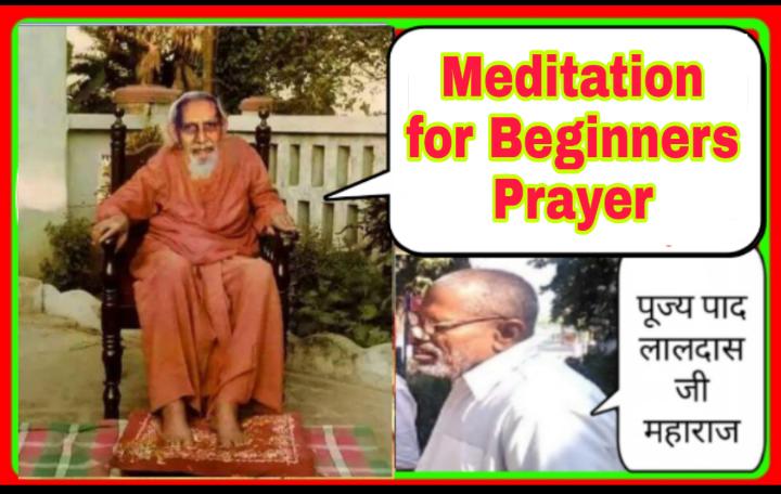"""P26, what is meditation  Prayer """"बार-बार करुं वीनती,..."""" महर्षि मेंहीं पदावली अर्थ सहित/सत्संग ध्यान। सद्गुरु महर्षि मेंहीं और टीकाकार लालदास जी महाराज"""