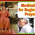 """P26, what is meditation  Prayer """"बार-बार करुं वीनती,..."""" महर्षि मेंहीं पदावली अर्थ सहित/सत्संग ध्यान"""