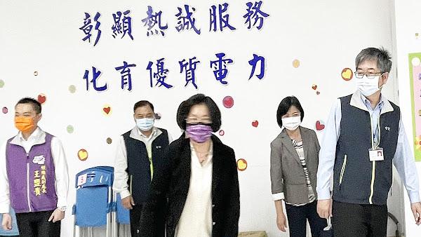 彰化大停電影響逾20萬戶 王惠美向台電反映儘速供電