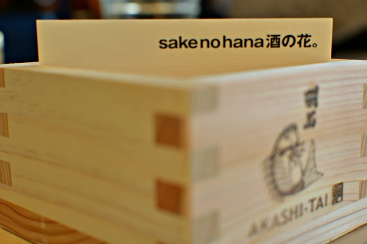 sake no hana mayfair