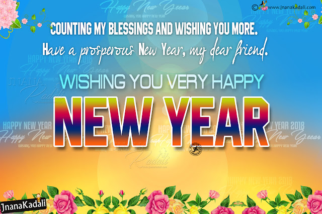 greetings on new year in english, 2018 new year greetings quotes in english, happy new year 2018 greetings, whats app sharing new year greetings in english
