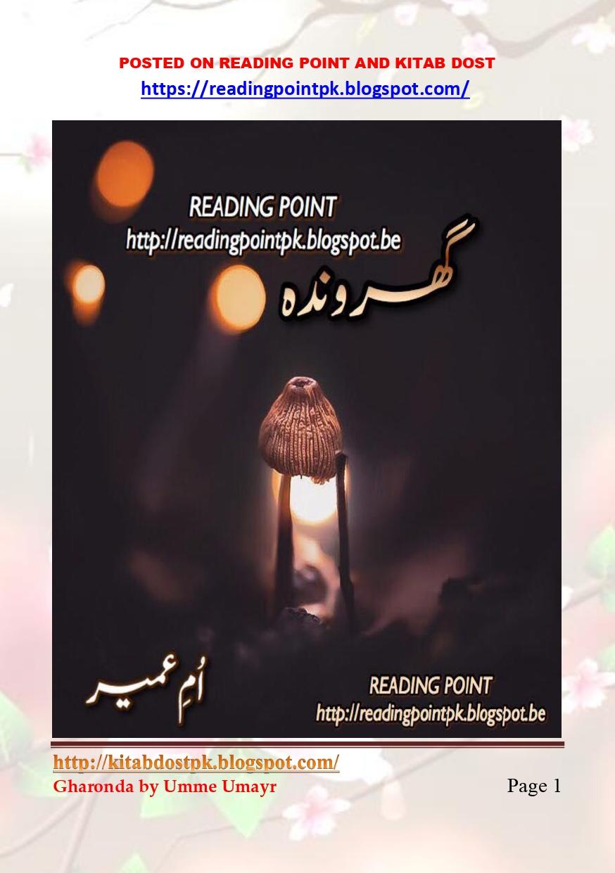 Gharonda By Umme Umayr Forced Marriage Romantic Urdu Novel | Read