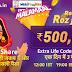 Roz Khelo Roz Jeeto 5 Lakh Cash Prize In Paytm