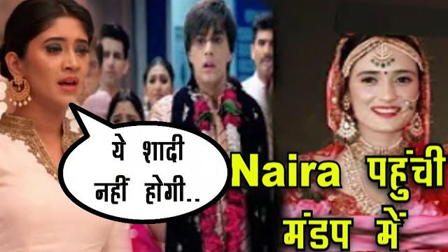 Biggest Twist : Kartik and Vedika's marriage bring biggest twist in Yeh Rishta Kya Kehlata Hai