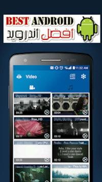 تحميل برنامج يحول الفيديو الى mp3 مجانا