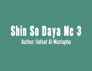 Shin So Daya Ne