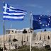 Νέα εξέλιξη: Η Κομισιόν παρατείνει την ενισχυμένη εποπτεία στην Ελλάδα