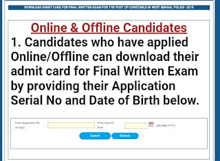 WB Police Constable Final Exam Admit Card