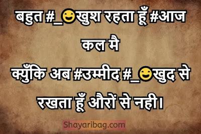 Royal Attitude Shayari