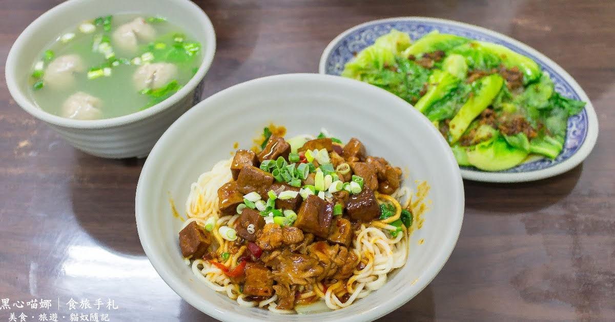 超佛心!!麵+湯+燙青菜只要85元!【五爺麵食館】
