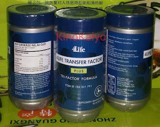 jual 4life transfer factor jakarta