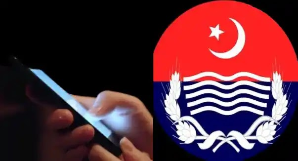 Punjab Police is launching a digital FIR monitoring app